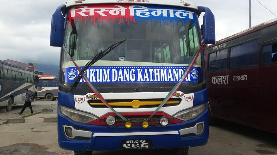 रुकुम पश्चिमबाट भोली देखि मध्यपहाडि लोकमार्ग हुँदै काठमाडौंका लागि बस चल्ने