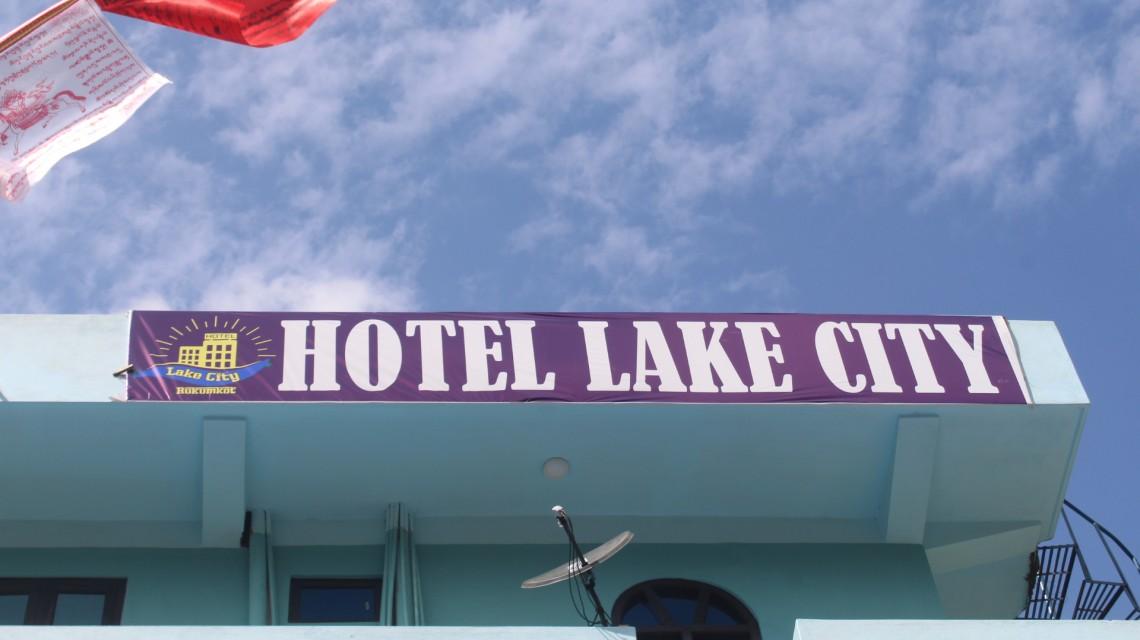 होटल लेक सिटी सञ्चालनमा